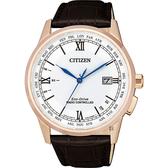 CITIZEN 星辰 光動能電波萬年曆手錶-白x玫瑰金框/42.7mm CB0152-16A
