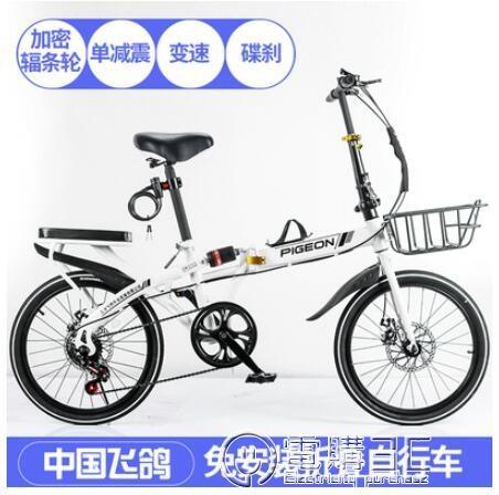 折疊自行車女式超輕便攜成年學生16寸男小型變速迷你單車