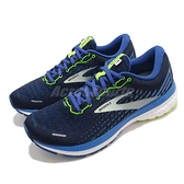 Brooks 慢跑鞋 Ghost 13 魔鬼系列 男鞋 深藍 銀 高緩衝 路跑 運動鞋【ACS】 1103481D474