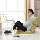 N家懶人沙發榻榻米宿舍神器單人沙發可摺疊椅床上布藝沙發靠背椅 NMS 滿天星
