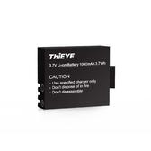 ThiEYE i30 防水 動攝錄影機電池