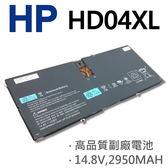 HP HD04XL 日系電芯 電池 HSTNN-IB3V TPN-C104 Envy HD04XL Spectre XT 13-2000EG B8W13AA 13-2021TU  13-2120TU 13-B000 13-2019