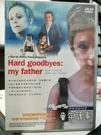 挖寶二手片-C15-正版DVD-電影【預...