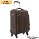 行李箱 電腦登機箱 電腦行李箱 19吋 布箱 軟箱 日本萬向靜音輪 DC1123C-BR 咖啡色 Sphere 斯費爾專賣