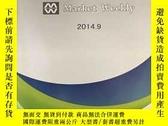 二手書博民逛書店市場周刊罕見2014年9月刊Y193570 出版2014