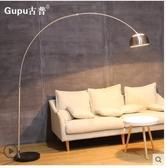落地燈北歐宜家現代LED護眼客廳臥室書房麻將鋼琴釣魚立式檯燈【中號】
