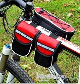 騎行包 自行車包 山地車包 車前包 大馬鞍包上管包騎行裝備防水罩  凱斯頓數位3C