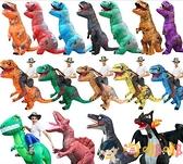 恐龍充氣服萬聖節cosplay表演服恐龍衣服兒童成人卡通偶服裝【淘嘟嘟】