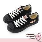 Paidal x 卡娜赫拉的小動物 夏日祭典變色餅乾鞋帆布鞋-黑色(預購,5/15起依照訂單順序出貨)