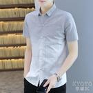 夏季短袖男士襯衫百搭修身休閒正裝青少年免燙拼色襯衣男外套 快速出貨
