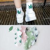 中筒男女學院風日系楓葉襪子