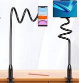 手機支架 手機架懶人支架床頭床上用看直播神器支撐駕萬能固定躺著桌面【快速出貨八折下殺】