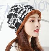 帽子女秋冬季包頭帽韓版百搭潮套頭帽針織帽休閒女士頭巾帽月子帽