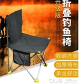 釣椅釣魚椅折疊便攜多功能凳子新款輕便戶外魚具用品釣凳座椅 【快速出貨】 YYJ