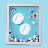 手足印泥  寶寶手足印泥手腳印手印泥相框紀念品兒童嬰兒新生兒滿月百天禮物 『歐韓流行館』