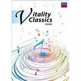 元氣樂章 4CD Vitality Classics 免運 (購潮8)