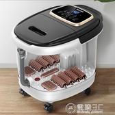 足浴盆全自動洗腳盆電動加熱按摩家用恒溫同款泡腳桶神器WD 雙十一全館免運