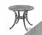 {{ 海中天休閒傢俱廣場 }} G-52 戶外時尚 鋁合金桌椅系列 12-3 90cm玫瑰編織圓桌