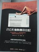 【書寶二手書T2/翻譯小說_ORH】250天倫敦應召日記_Belle