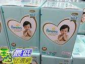 [COSCO代購] C156694 PAMPERS DIAPER幫寶適以及幫M號6-11公斤248片 日本境內版