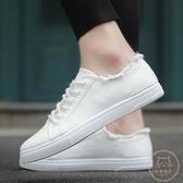 小白鞋 2020春季帆布板鞋夏季潮流百搭白鞋休閒潮鞋新款平板小白布鞋男鞋【快速出貨】