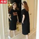 2020夏季流行新款大碼女裝過膝休閒T恤...