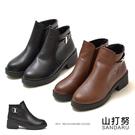 靴子 簡約皮帶釦粗跟短靴- 山打努SANDARU【329A312#46】