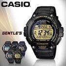 CASIO手錶專賣店 卡西歐  W-S2...
