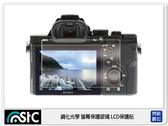 STC 鋼化 螢幕保護玻璃貼 適SONY RX1、RX10、RX100、RX100 II/ III/IV/VRX100 II/ III/IV/V、A7 II、ZV1、A9