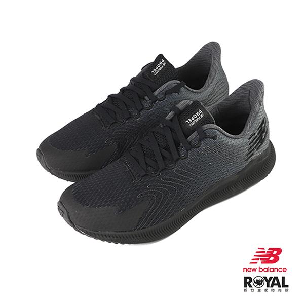 New balance Fuglcell 黑灰色 網布 運動休閒鞋 男女款 NO.B0949-J0056【新竹皇家 MFCPRCK-WFCPRCK】