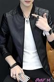 皮衣男士皮衣2021秋冬季新款韓版休閒外套男衣服潮流加絨皮夾克機車服 JUST M