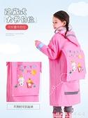 兒童雨衣幼兒園小學生雨披上學全身帶書包位男童女童2021大童雨衣 科炫數位