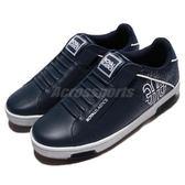 Royal Elastics 休閒鞋 Icon 藍 深藍 白 蛇紋 無鞋帶設計 皮革鞋面 男鞋【PUMP306】 02074550
