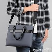 男士手提包橫款男商務公文包單肩斜挎男包男式背包文件包手拎包 樂事館新品