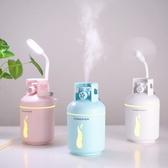煤氣罐USB小風扇加濕器三合一便攜小型迷你車載網紅噴霧器大容量  魔法鞋櫃