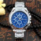 手錶精美防水韓國韓國時尚仿六針運動商務鋼帶男錶皮帶男士手錶【限時八五折】