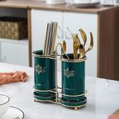 筷子收納盒 陶瓷筷子筒家用筷簍瀝水雙筷子桶筷子盒筷子叉勺收納置物架筷子籠
