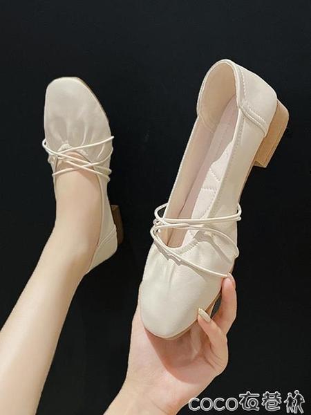 單鞋 仙女春秋單鞋女粗跟中跟2021年新款百搭冬季加絨溫柔奶奶豆豆鞋子 coco
