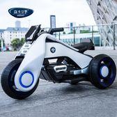 兒童電動摩托車三輪車小孩玩具男女寶寶電瓶雙驅動童車大號可坐人【全館免運】