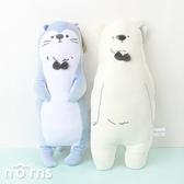 【白熊日常玩偶12吋】Norns Shirokuma days 絨毛動物娃娃 北極熊水獺