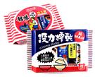 【收藏天地】創意搞笑糖果*台灣本土泡麵造型系列 綜合糖果-(2款