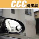 汽車後照鏡小圓鏡 後視鏡 盲點廣角鏡 輔...