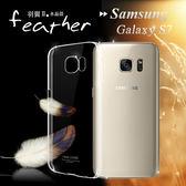 ~三亞科技2 館~三星SAMSUNG Galaxy S7 G930F IMAK 羽翼2 代水晶殼透明殼保護殼背蓋殼手機殼