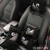汽車頭枕卡通帶鑚車用護頸枕腰枕一對車載可愛天鵝蝴蝶結女士腰靠