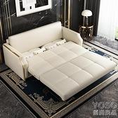 折疊沙發床 客廳輕奢可折疊沙發床兩用1.5米 小戶型北歐式多功能雙人單人坐臥 快速出貨YJT