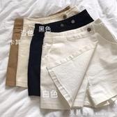 褲裙 白色短褲女潮ins夏季2020新款韓版心機褲顯瘦休閒褲學生高腰裙褲