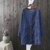 單寧 星星月亮刺繡洋裝外套 獨具衣格