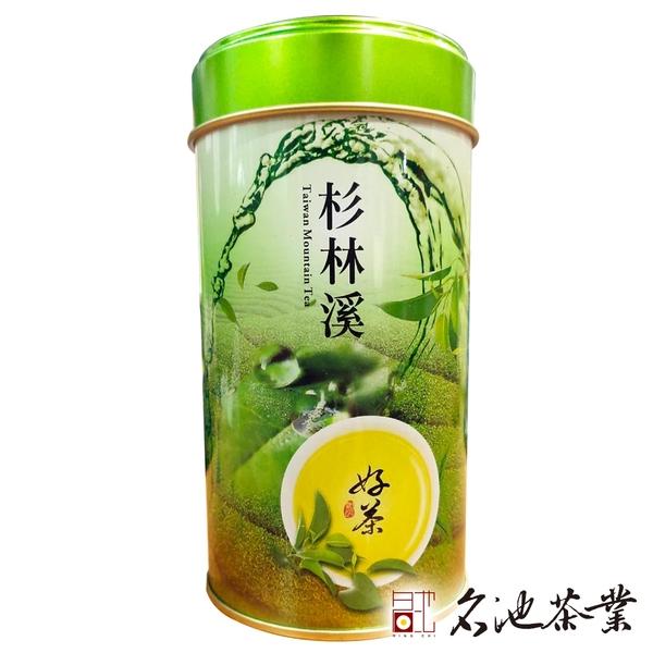 【名池茶業】春漾綠*杉林溪(150gx4罐)