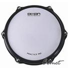 小新的吉他館(樂器館)DIXON 皮面打點版(響亮) (  PDP265 )