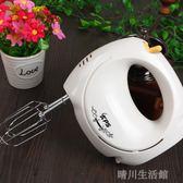 祈和彩色盒裝電動打蛋器/奶油攪拌器ks-930(彩盒裝) 晴川生活馆NMS